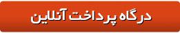 آموزش تعمیر ال سی دی شیراز ,آموزش تعمیرات LCD شیراز